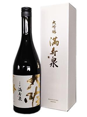 満寿泉 大吟醸 720ml(日本酒 地酒 酒 ギフト)父の日・お中元・お歳暮等の贈り物にもオススメ