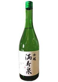 満寿泉 吟醸 720ml(日本酒 地酒 酒 富山)