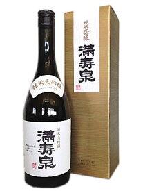 満寿泉 純米大吟醸 720ml(日本酒 地酒 酒 富山 ギフト)