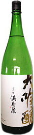 満寿泉 大吟醸 1800ml(日本酒 地酒 酒 ギフト)父の日・お中元・お歳暮等の贈り物にもオススメ
