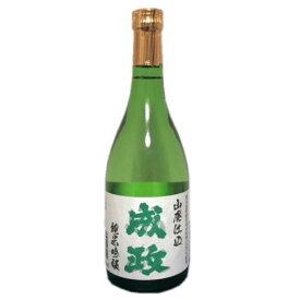 成政 山廃仕込純米吟醸 生貯蔵酒 720ml