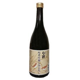 幻の瀧 純米吟醸 ひやおろし 720ml