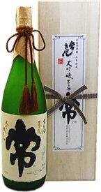 常きげん 大吟醸古酒 常 1800ml (日本酒 地酒 酒 石川 ギフト)