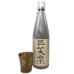 木製ぐい呑み(柿)&三笑楽 純米吟醸 720mlセット 父の日 母の日 お歳暮 お中元 お誕生日