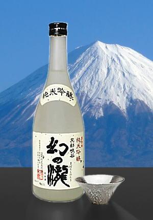 ★能作(富士山ぐい呑み)&幻の瀧純米吟醸720mlセット02P12Oct15