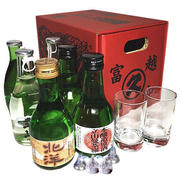 富山の地酒 いやしの薬箱(180ml瓶×6本+素敵なグラスのぐい呑み2個+キスチョコ4個)セット