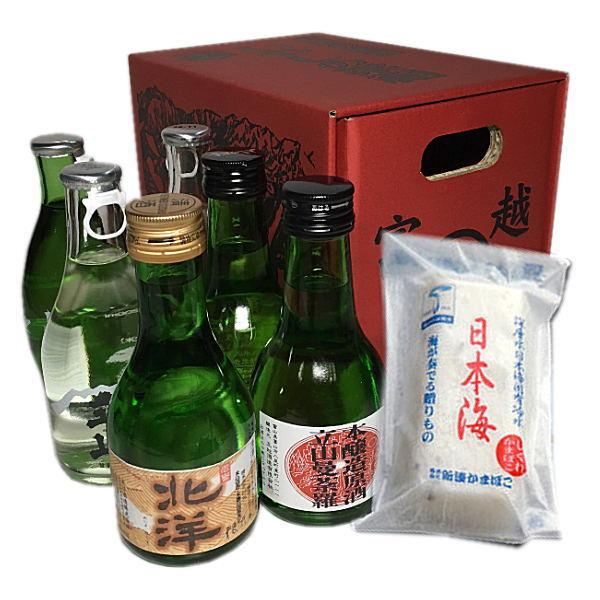 富山の地酒 いやしの薬箱(180ml瓶×6本+深層水蒲鉾 日本海しぐれ)セット 父の日・お中元・お歳暮・お誕生日・贈り物・ギフト