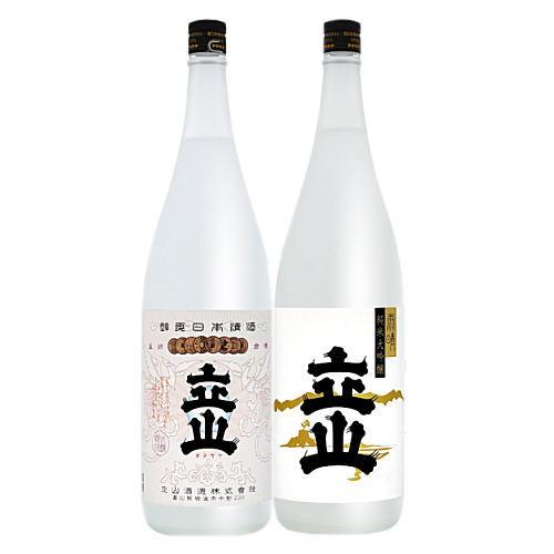 立山 純米大吟醸 雨晴1.8L&純米吟醸 立山 1.8L飲みくらべセット【楽ギフ_包装】