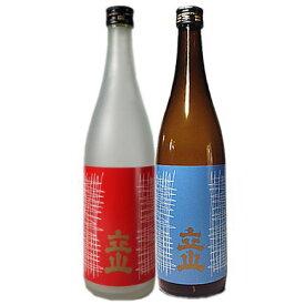 立山 飲みくらべ 2本セット(立山吟醸720ml&立山本醸造720ml)(日本酒 地酒 ギフト セット 富山 石川 北陸)