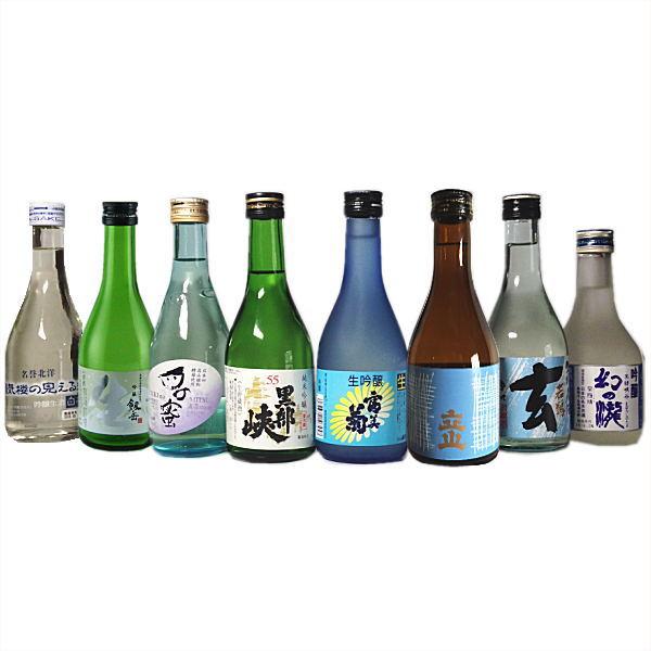 送料無料 富山の地酒300ml(8本)セット【F】