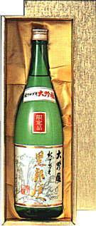 ★大吟醸 黒部峡 1800ml(日本酒 地酒 酒 富山 ギフト)