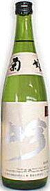 菊姫 吟 720ml (日本酒 地酒 酒 石川 ギフト)父の日・お中元・お歳暮等の贈り物にもオスス