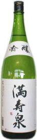 満寿泉 吟醸 1800ml(日本酒 地酒 酒 富山)