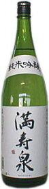 満寿泉 純米吟醸 1800ml02P12Oct15