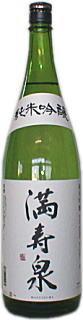 満寿泉 純米吟醸 1800ml(日本酒 地酒 酒 富山 ギフト)