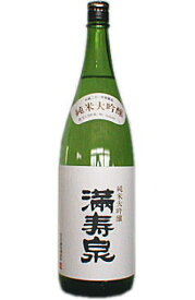満寿泉 純米大吟醸 1800ml 【RCP】(日本酒 地酒 酒 富山 ギフト)