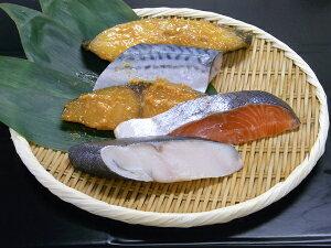 5種類のお魚いろいろ★鮭・カレイ・銀鱈・メダイ・塩サバ【送料無料】