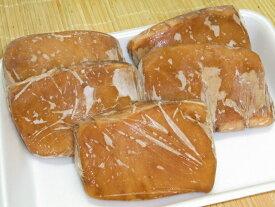 カジキ切り身(醤油)5切