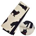 【細帯】【猫ベージュ】半幅帯ゆかた 浴衣帯 二尺袖 卒業袴 にも番号c5-97