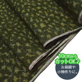 生地 幅37cm 絹 シルク 紬 和柄 【10cm単位販売】 d1009-102