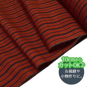 生地 幅37cm 絹 シルク 紬 和柄 【10cm単位販売】 d1009-103
