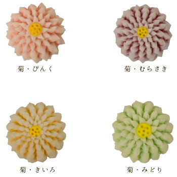 帯留め和菓子モチーフ贈り物にぴったり。番号c116-38
