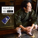 【送料無料】【ラッピング無料】【S〜LL】男性用 メンズ 甚平 セット 3柄S M L LL 紳士 敬老の日 還暦 ギフト 父の日 …