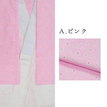 【友禅柄】【M】洗える二部式長襦袢番号a1210-14m