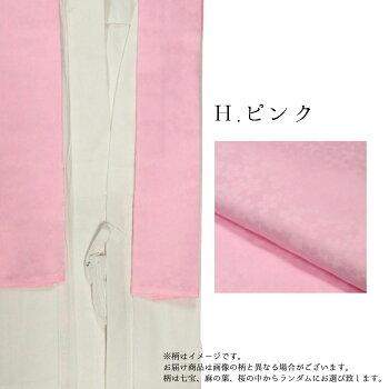 二部式襦袢洗える長襦袢〔半襟・衣紋抜き付き〕【Mサイズ】【Lサイズ】洗える二部式長襦袢番号a1210-14m