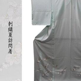 【夏】高級 仕立て上がり 刺繍 訪問着 駒絽 Lサイズ結婚式 パーティー 礼装用 ミントグリーン 白 金 銀 胡蝶蘭番号g712-203
