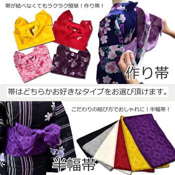 浴衣福袋ブランド浴衣3点セット福袋浴衣+作り帯+下駄セット番号ykt-1