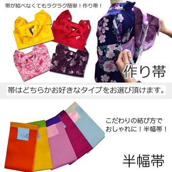 レディースレトロ浴衣福袋ブランド浴衣3点セット福袋浴衣+作り帯+下駄セット番号ykt-1