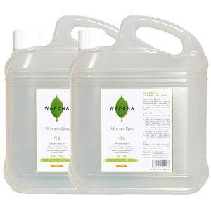 All-in-one Spray オールインワンスプレー 犬 猫 犬用品 猫用品 ペットケア 小型犬 中型犬 お手入れ 保湿 スキンケア ケアスプレー 天然成分 植物成分 化学合成物質不使用