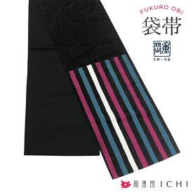 ストライプ カラフル黒地 岡重【販売商品 袋帯単品】