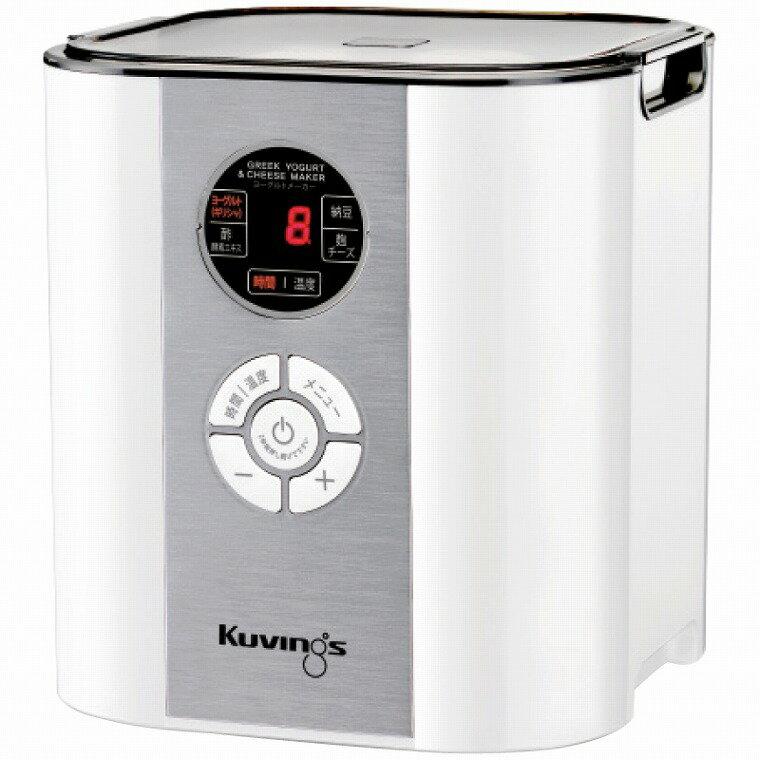 クビンズ Kuvings ヨーグルト&チーズメーカー ホワイト KGY-713SM【送料無料】