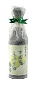 【送料無料】徳島の醤油 すだちしょうゆ 150ml×5 / お取り寄せ 通販 お土産 お祝い プレゼント ギフト 母の日 おすすめ 保存食 非常食 備蓄 /