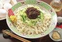 【送料無料】白龍 じゃじゃ麺 6食入 / お取り寄せ 通販 お土産 お祝い 母の日 プレゼント ギフト /