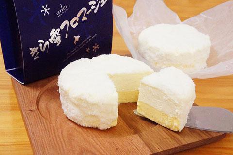 【送料無料】チーズケーキ きら雪フロマージュ (約380g)×2 / クリスマスケーキ お取り寄せ 通販 お土産 お祝い /