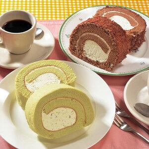 【送料無料】岩手のスイーツ あかねやのロールケーキ詰合(ずんだ・チョコ) / お取り寄せ 通販 お土産 お祝い プレゼント ギフト 寒中見舞い おすすめ /
