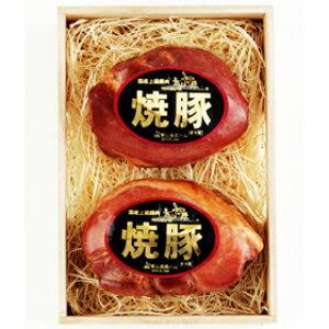 【送料無料】焼豚 秘伝特製たれ焼豚 木箱入M-30W / お取り寄せ 通販 お土産 お祝い プレゼント ギフト 寒中見舞い おすすめ /