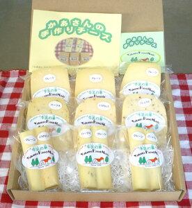 【送料無料】★酪農家手作り★北海道チーズ 牛乳(ミルク)の華   / お取り寄せ 通販 お土産 お祝い プレゼント ギフト ホワイトデー おすすめ /