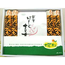 【送料無料】島根県 はと麦茶・つるつる手延べそうめんギフトセット(そうめん4袋、つゆ付) / お取り寄せ 通販 お土産 お祝い お中元 御中元 プレゼント ギフト /
