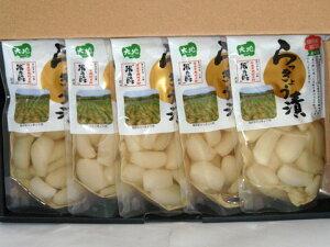 【送料無料】こだわりの米の酢 らっきょう漬セット(130g×5袋) / お取り寄せ 通販 お土産 お祝い プレゼント ギフト 寒中見舞い おすすめ /
