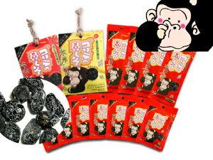 【送料無料】TVで紹介!島根県 甘納豆 ゴリラの鼻くそ てんこ盛りセット / 和スイーツ お取り寄せ 通販 お土産 お祝い プレゼント ギフト 母の日 おすすめ /
