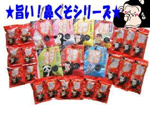 【送料無料】TVで紹介!島根県 甘納豆 ゴリラの鼻くそ ジャンボセット / 和スイーツ お取り寄せ 通販 お土産 お祝い プレゼント ギフト 母の日 おすすめ /