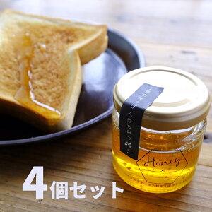 金のすっぽんはちみつ 蜂蜜 国産 4コセット 【送料無料】 / すっぽん 国産 はちみつ 蜂蜜 お取り寄せ 通販 お土産 お祝い おすすめ /