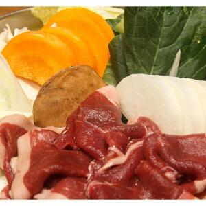 鹿肉モモスライス2mmスライス鍋物用 【送料無料】 / 肉 シカ お取り寄せ 通販 お土産 寒中見舞い /