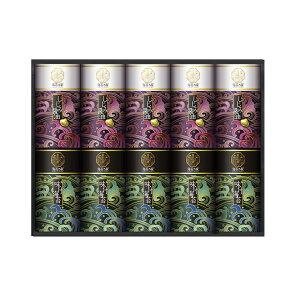 海苔乃家 有明味くらべ 海苔詰合せ10本 432-035J 【送料無料】 / お取り寄せ 通販 お土産 お祝い プレゼント ギフト お歳暮 御歳暮 おすすめ /