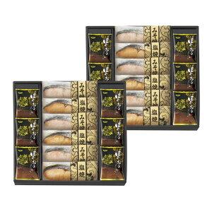 鮭乃家 そのまま食べれる鮭切り身 スープ フリーズドライセット 437-021J 【送料無料】 / お取り寄せ 通販 お土産 お祝い プレゼント ギフト お歳暮 御歳暮 おすすめ /