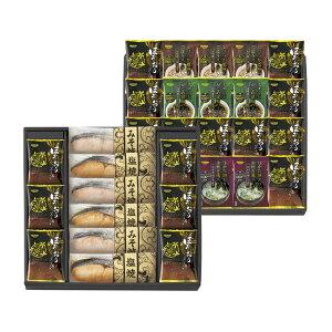 鮭乃家 そのまま食べれる鮭切り身 スープ フリーズドライセット 438-013J 【送料無料】 / お取り寄せ 通販 お土産 お祝い プレゼント ギフト お歳暮 御歳暮 おすすめ /